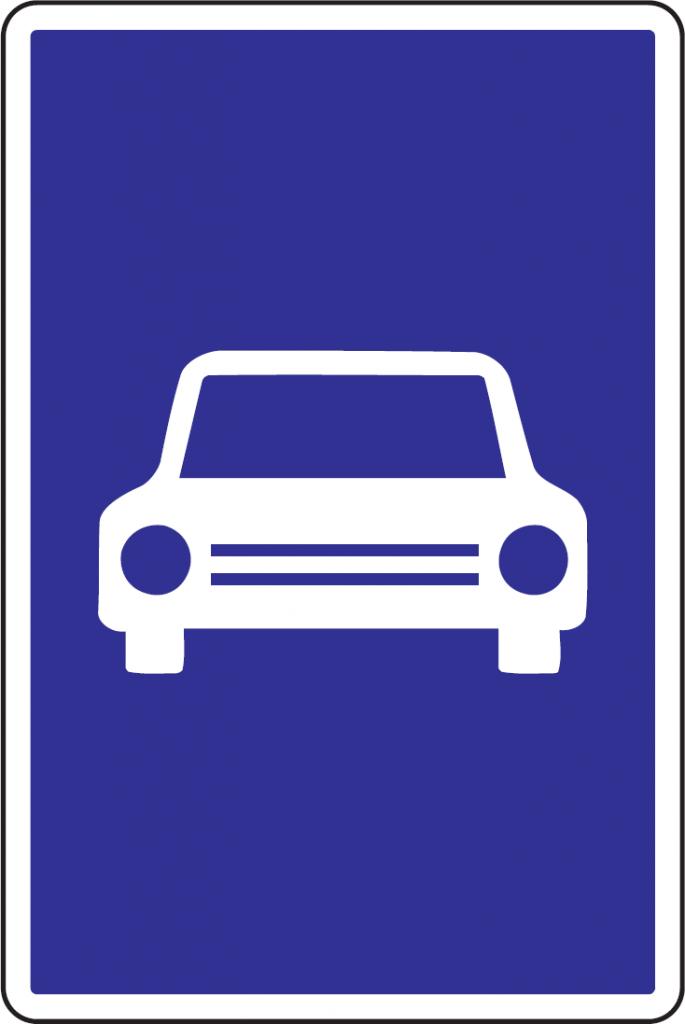 Rýchlostná cesta