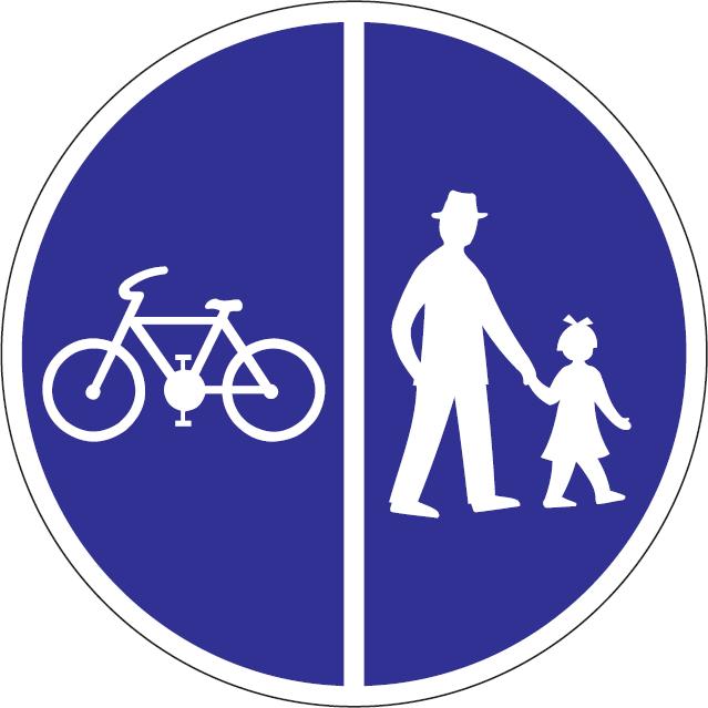cestička pre chodcov a cyklistov